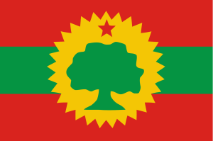 Flag of the Oromia Liberation Front (OLF).