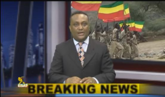 Esat merger