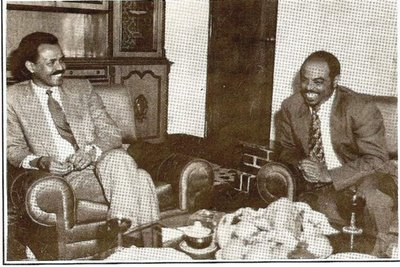 Isaias Afewerki and Meles Zenawi during the Ethiopian transitional government period